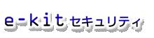 e-kit株式会社